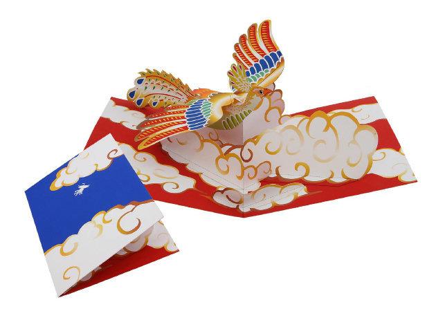 thiep-phuong-hoang-mung-nam-moi -kit168.com