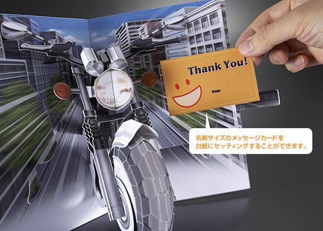 thiep-xe-moto-8 -kit168.com