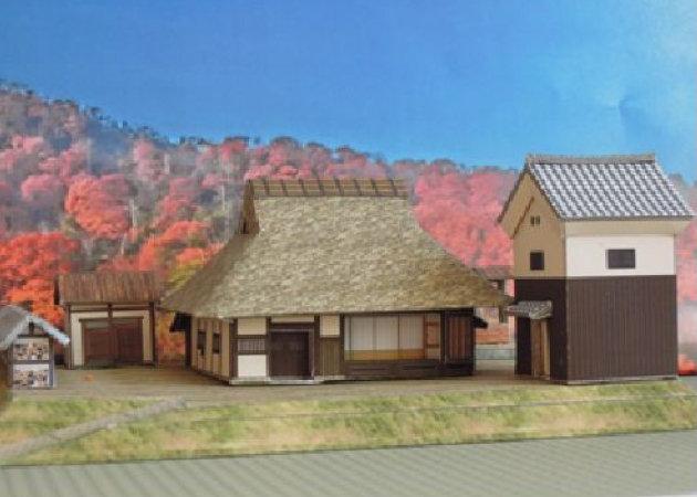 traditional-japanese-farm -kit168.com