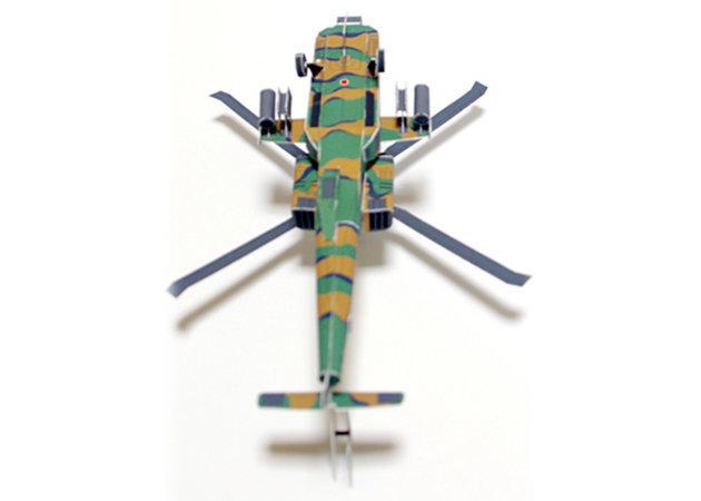 truc-thang-apache-ah-64d-4 -kit168.com