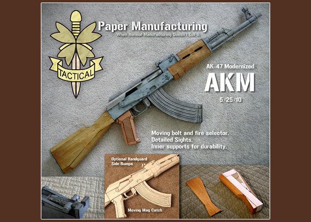 sung-akm-1-1 -kit168.com