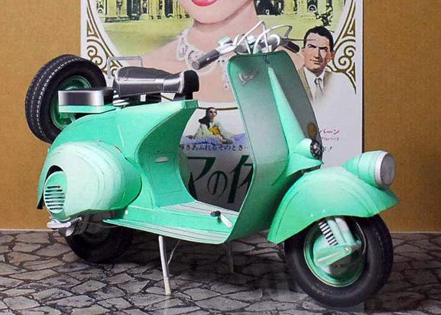 faro-basso-vespa150-1952 -kit168.com