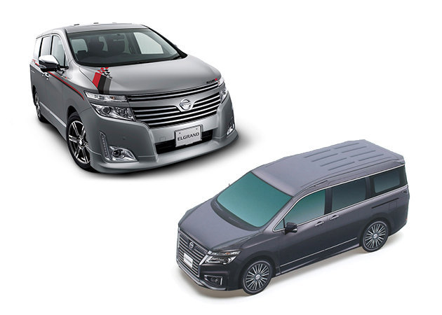 nissan-elgrand -kit168.com
