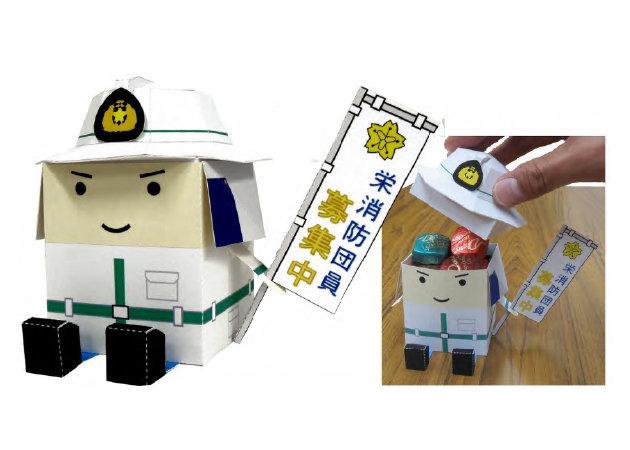 linh-cuu-hoa-yokohama-nhat-ban-kit168-com