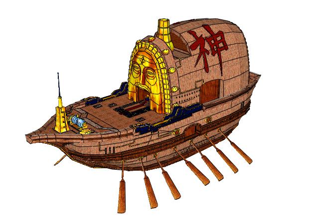ark-maxim-tau-cua-enel-one-piece