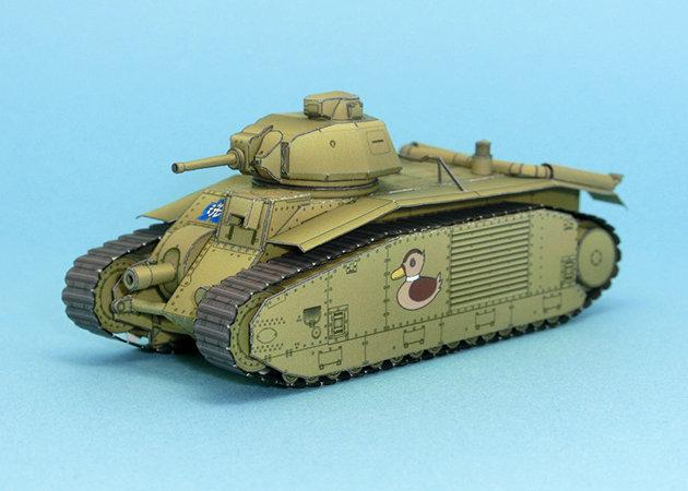 xe-tang-wwii-char-b1-4-kit168-com