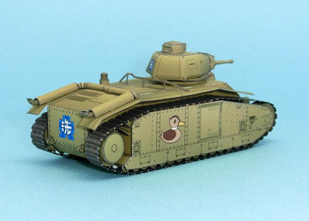 xe-tang-wwii-char-b1-6-kit168-com