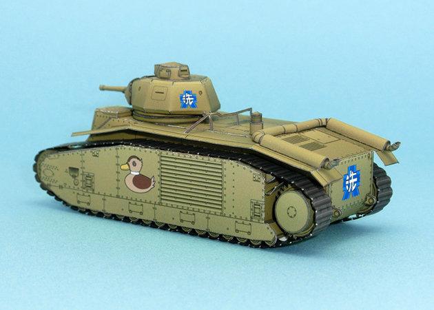 xe-tang-wwii-char-b1-7-kit168-com