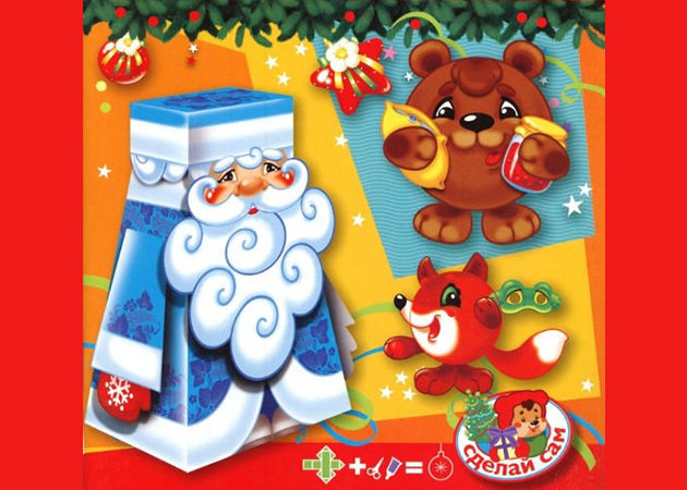 christmas-tree-decorations-kit168-com