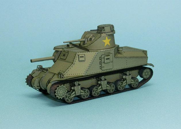 xe-tang-m3-lee-kit168-com