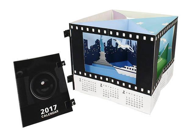 lich-tet-2017-mau-2-kit168-com