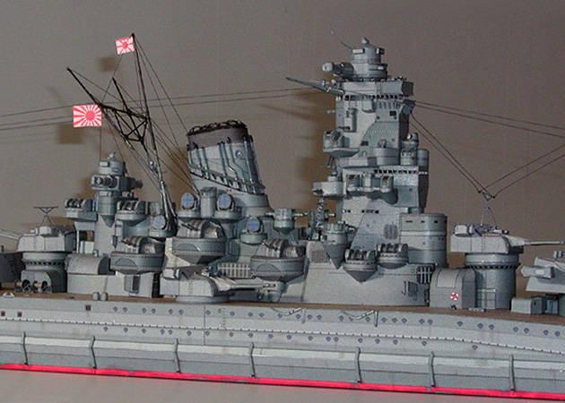 dn-ijn-yamato-1-kit168-com