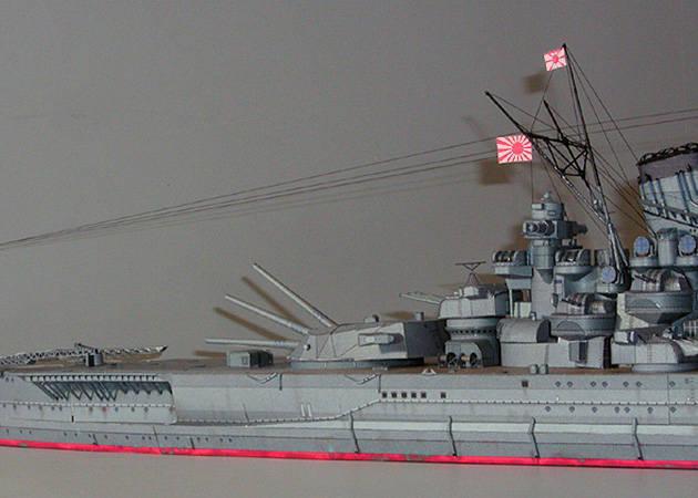 dn-ijn-yamato-2-kit168-com
