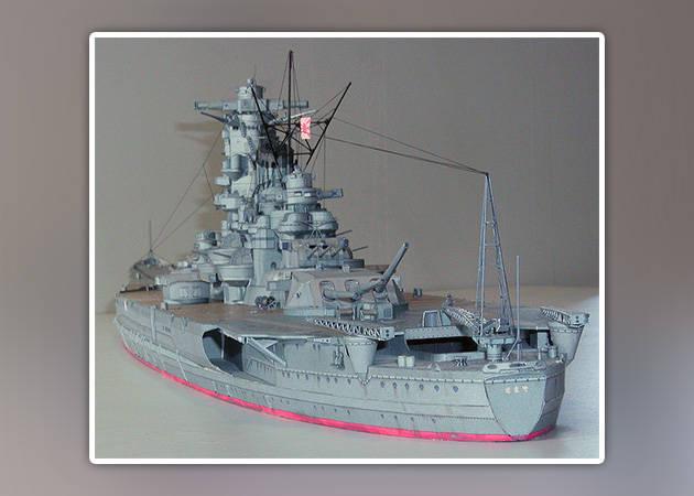 dn-ijn-yamato-3-kit168-com