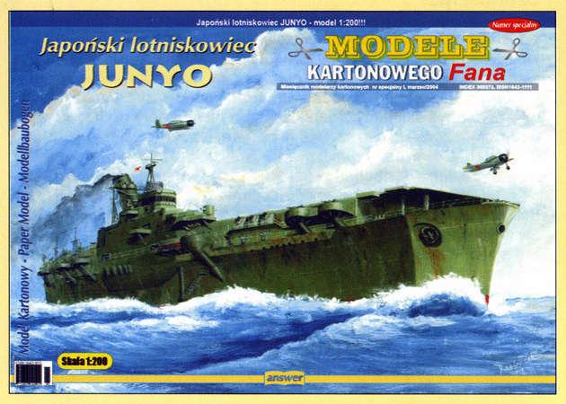 japonski-niszczyciel-mutsuki-1-kit168-com