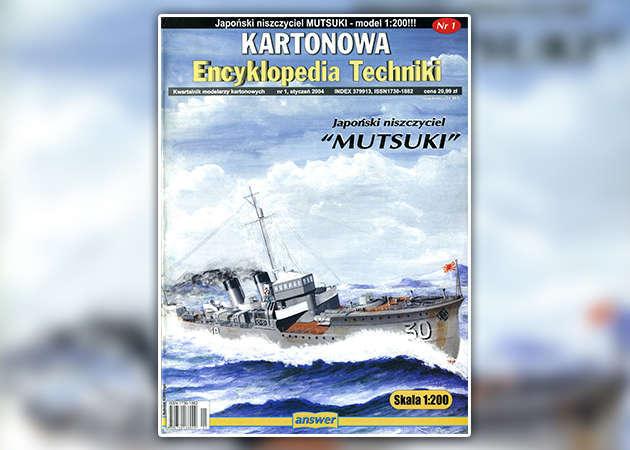 japonski-niszczyciel-mutsuki-kit168-com