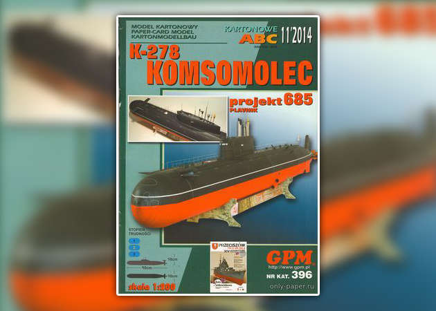 k-278-komsomolec-gpm-396-1-kit168-com