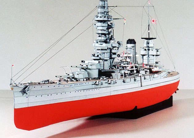 ijn-fuso-digital-navy-1-kit168-com