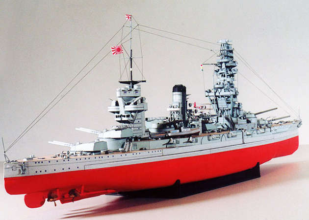 ijn-fuso-digital-navy-kit168-com