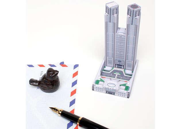 tokyo-metropolitan-government-building-mini-2-kit168.com