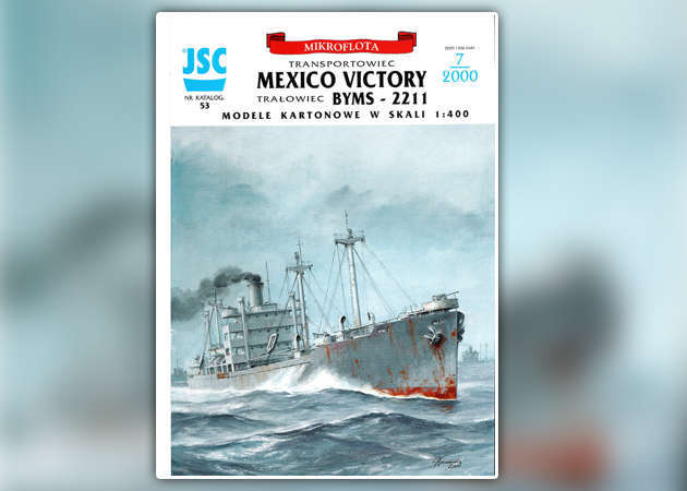 victory-ship-ss-mexico-victory-vc2-ap3-kit168.com