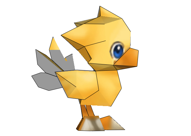 chibi-chocobo-final-fantasy-2