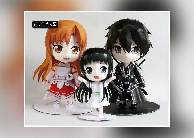 chibi-kirito-sword-art-online-2-kit168.com