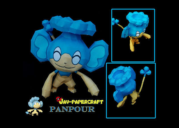 pokemon-panpour-kit168.com