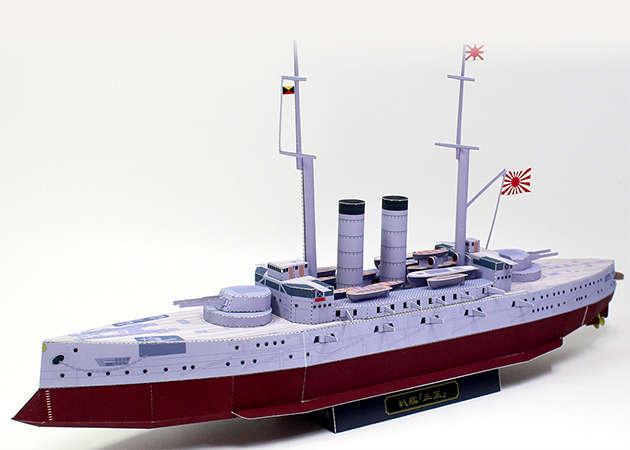 chien-ham-mikasa-kit168.com