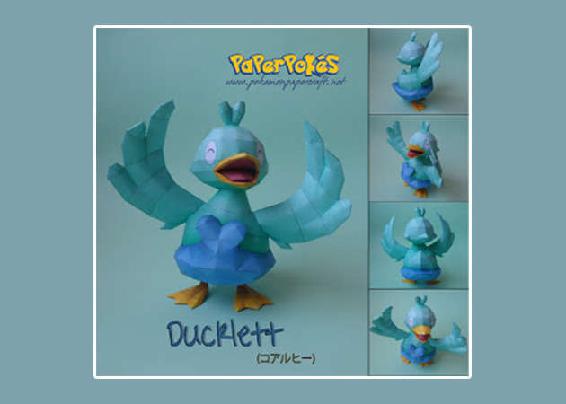 pokemon-ducklett-kit168.com
