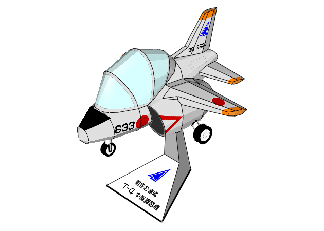 sd-japan-air-self-defense-force-t-4-blue-impulse-1