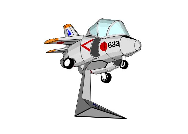 sd-japan-air-self-defense-force-t-4-blue-impulse-2