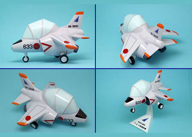 sd-japan-air-self-defense-force-t-4-blue-impulse-kit168.com