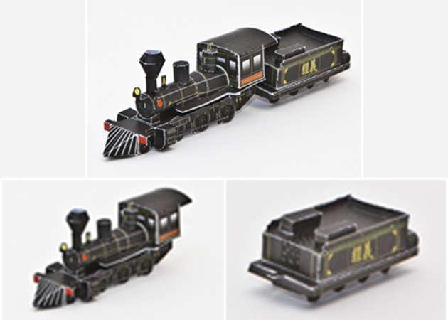 xe-lua-yoshinaga-1880-kit168.com