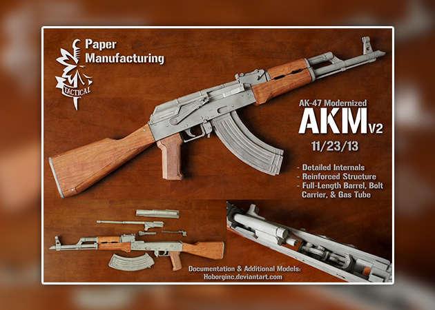 pm-akm-kit168.com