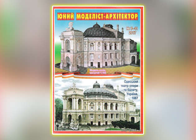 odessa-opera-and-ballet-theater-kit168.com
