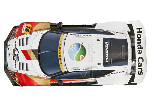 racing-car-2012-honda-mugen-cr-z-gt-2-kit168.com