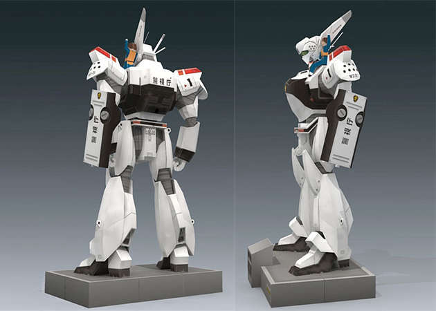 av-98-ingram-patlabor-1-kit168.com