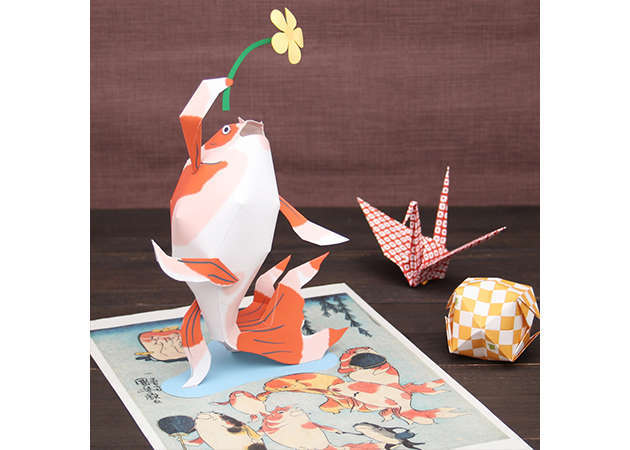 goldfish-ver-2-2-kit168.com
