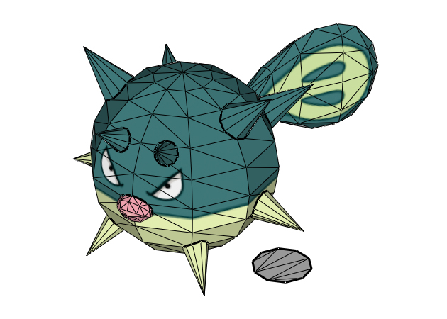 pokemon-qwilfish-1