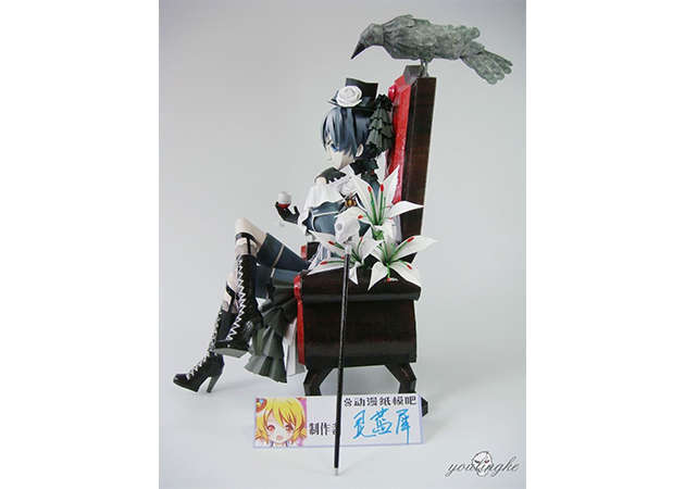 ciel-phantomhive-black-butler-2-kit168.com