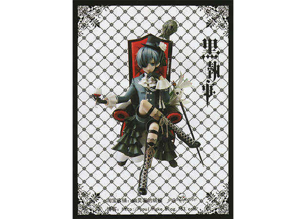 ciel-phantomhive-black-butler-kit168.com