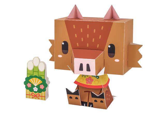 heo-rung-cute-ver-2-kit168.com