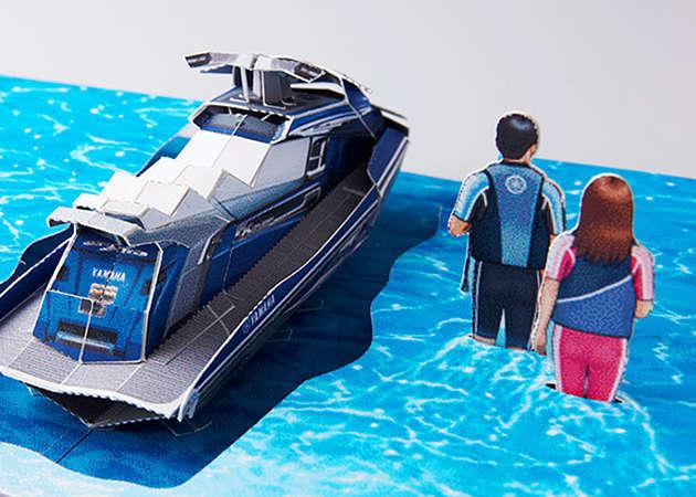summer-lets-ride-on-the-waverunner-5-kit168.com