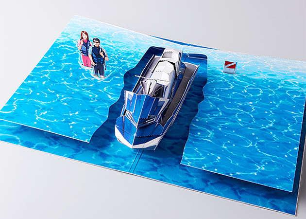 summer-lets-ride-on-the-waverunner-kit168.com
